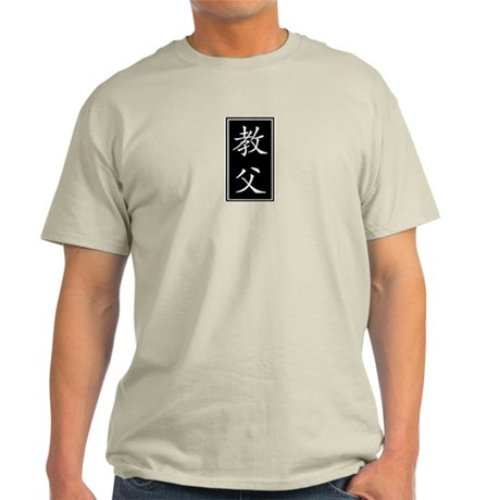 Godfather (Chinese Character) Ash Grey T-Shirt