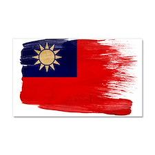 Taiwan Flag Car Magnet 20 x 12