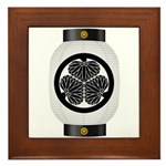 Mitsuba aoi chochin1 Framed Tile