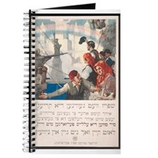 Vintage Jewish Poster Journal