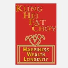 Kung Hei Fat Choy / Postcards (Package of 8)