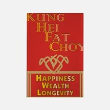 Kung Hei Fat Choy / Rectangle Magnet
