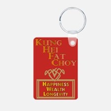 Kung Hei Fat Choy / Keychains