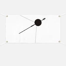 Voyager Banner