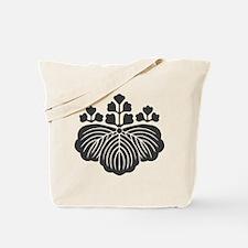 53kiri(DG) Tote Bag