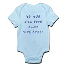You're Awesome - Infant Bodysuit