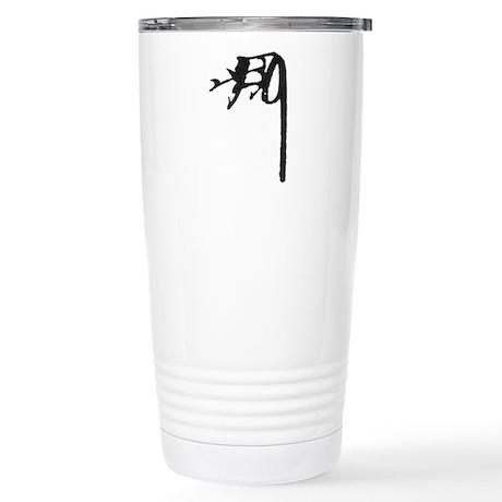AMAKO katsuhisa Stainless Steel Travel Mug