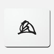 ASHIKAGA takauji Mousepad
