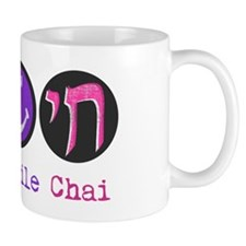 Peace Smile Chai Mug