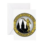 China Hong Kong LDS Mission C Greeting Card