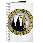 China Hong Kong LDS Mission C Journal