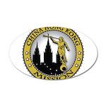 China Hong Kong LDS Mission C 38.5 x 24.5 Oval Wal