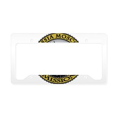 Russia Moscow LDS Mission Cla License Plate Holder
