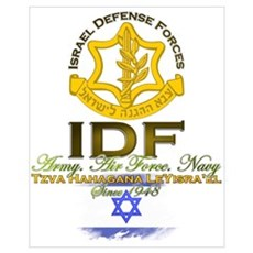 IDF Wall Art Poster