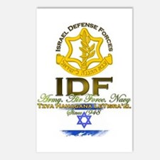 IDF Postcards (Package of 8)