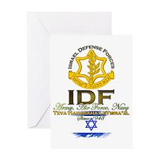 IDF Greeting Card