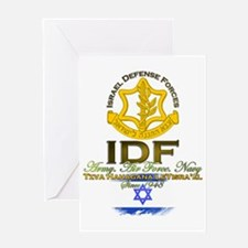IDF Greeting Card