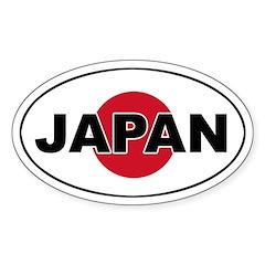Japanese Flag Oval Decal