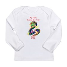 My First Chinese New Year Infant T-Shirt
