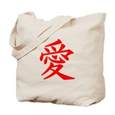Japanese Symbol for Love Red Tote Bag
