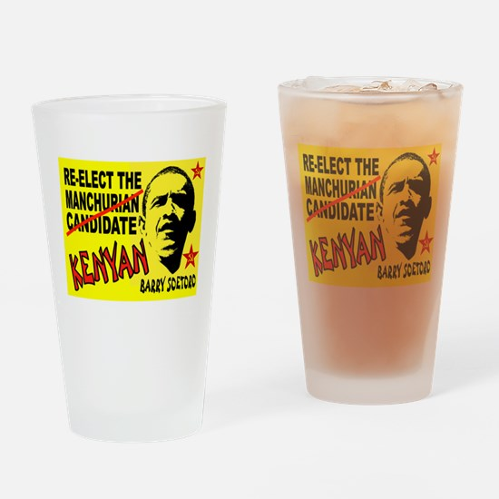 NOT AMERICAN Drinking Glass