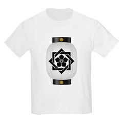 Ryoma chochin1 Kids Light T-Shirt