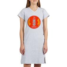 Theravada In Chinese Women's Nightshirt