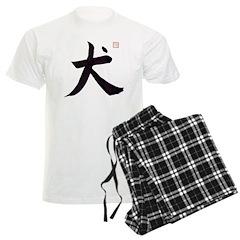 Chinese Dog Pajamas