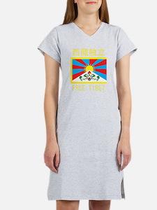 Free Tibet In Chinese Women's Nightshirt