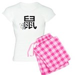 Chinese Rat Calligraphy Women's Light Pajamas