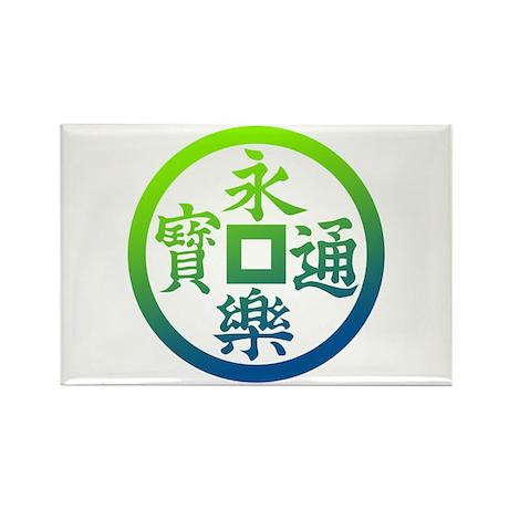 Eiraku(GB) Rectangle Magnet (100 pack)