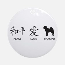 Chinese-Peace, Love, Shar Pei Ornament (Round)