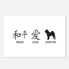 Chinese-Peace, Love, Shar Pei Postcards (Package o