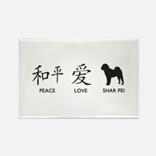 Chinese-Peace, Love, Shar Pei Rectangle Magnet (10
