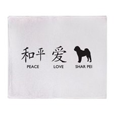 Chinese-Peace, Love, Shar Pei Throw Blanket