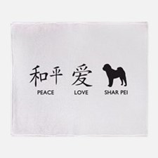 Chinese-Peace, Love, Shar Pei Throw Blanket