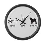 Chinese-Peace, Love, Shar Pei Large Wall Clock
