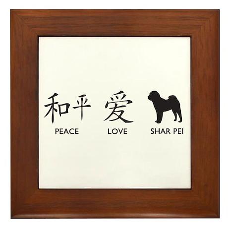 Chinese-Peace, Love, Shar Pei Framed Tile