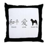 Chinese-Peace, Love, Shar Pei Throw Pillow
