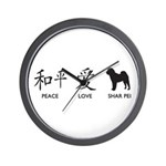 Chinese-Peace, Love, Shar Pei Wall Clock