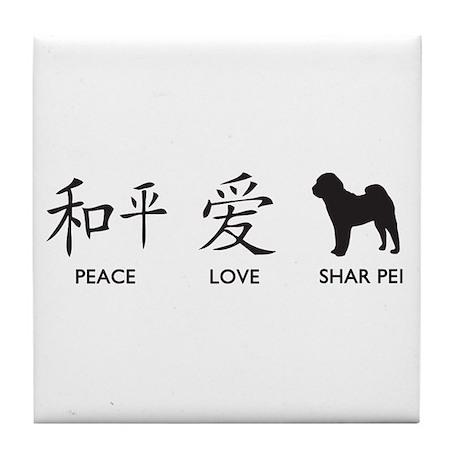 Chinese-Peace, Love, Shar Pei Tile Coaster