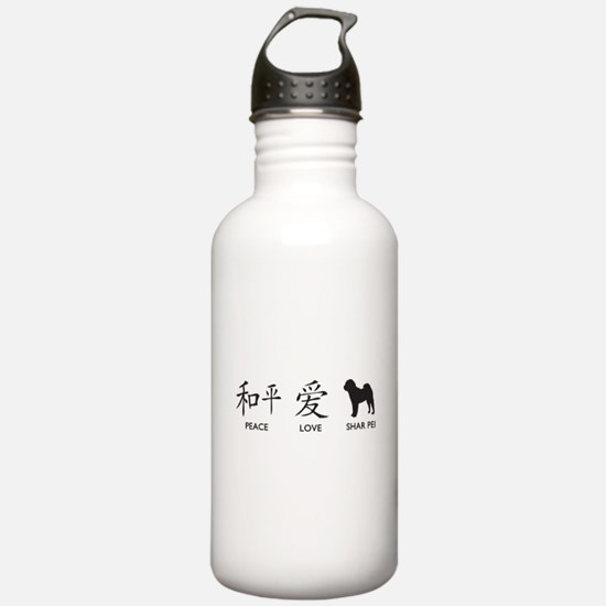 Chinese-Peace, Love, Shar Pei Water Bottle