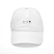 Chinese-Peace, Love, Shar Pei Baseball Cap