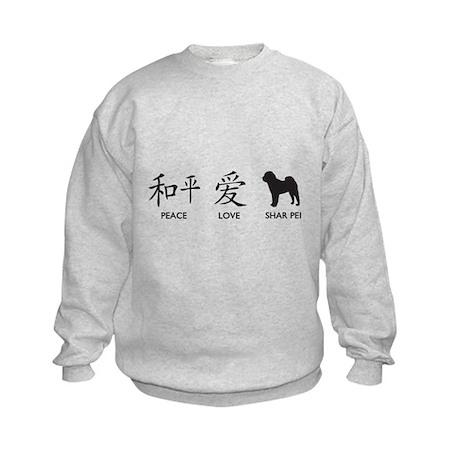 Chinese-Peace, Love, Shar Pei Kids Sweatshirt