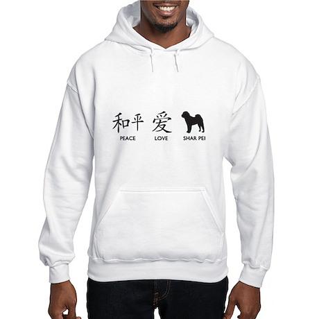 Chinese-Peace, Love, Shar Pei Hooded Sweatshirt
