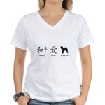 Chinese-Peace, Love, Shar Pei Women's V-Neck T-Shi