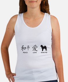 Chinese-Peace, Love, Shar Pei Women's Tank Top