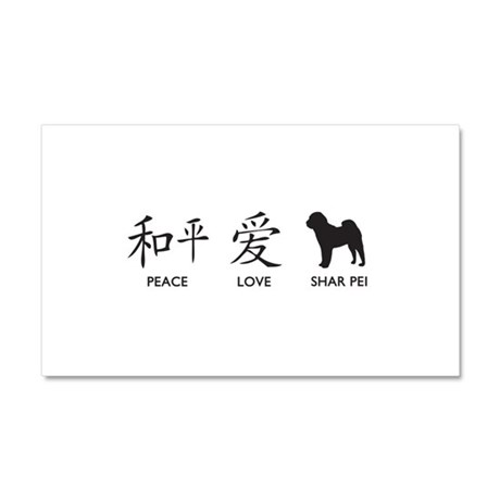 Chinese-Peace, Love, Shar Pei Car Magnet 20 x 12