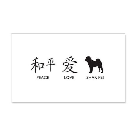 Chinese-Peace, Love, Shar Pei 22x14 Wall Peel