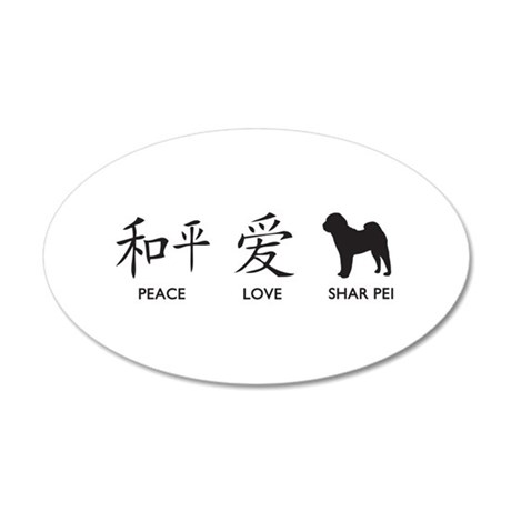 Chinese-Peace, Love, Shar Pei 38.5 x 24.5 Oval Wal